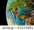 ブルガリア 地球 大地のイラスト 41523881