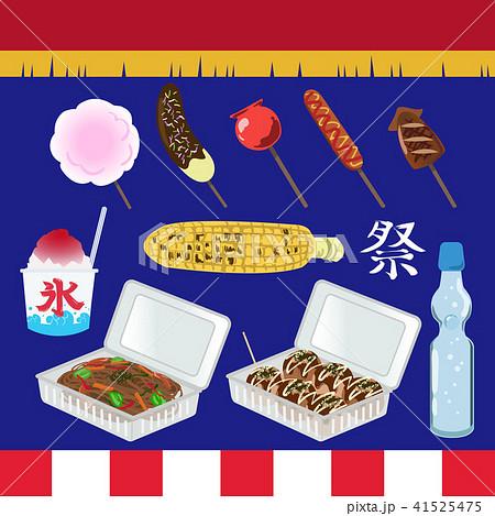 夏祭り 屋台 食べ物のイラストセットのイラスト素材 41525475 Pixta