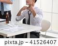 ビール ドリンク 飲み物の写真 41526407