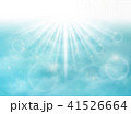 空 青 背景のイラスト 41526664