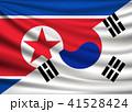 旗 フラッグ フラグのイラスト 41528424