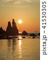和歌山県・橋杭岩からの日の出 41530305