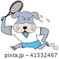 犬 テニス スポーツのイラスト 41532467