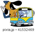 犬 バス 運転手のイラスト 41532469