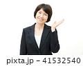 女性 ビジネスウーマン ミドルエイジの写真 41532540