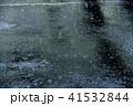 雨 41532844
