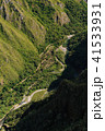 ウルバンバ渓谷 41533931