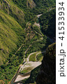 ウルバンバ渓谷 41533934
