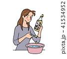 お酢で洗顔 41534952
