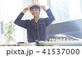 人物 女性 ライフスタイルの写真 41537000