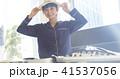 人物 女性 ライフスタイルの写真 41537056