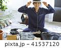 人物 女性 ライフスタイルの写真 41537120