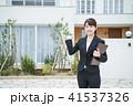 ビジネス 不動産 ビジネスウーマンの写真 41537326