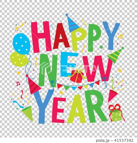 Happy New Year Text Cartoon Vector Stock Illustration 41537392 Pixta