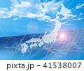 日本地図 41538007
