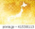 日本地図 41538113