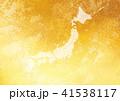 日本地図 41538117