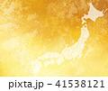 日本地図 41538121