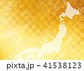 日本地図 41538123