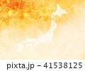 日本地図 41538125
