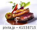美味しい牛肉料理 41538715