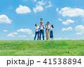 新緑 青空 三世代家族の写真 41538894