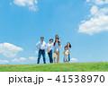 新緑 青空 三世代家族の写真 41538970