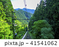 新緑 御岳山 ケーブルカーの写真 41541062
