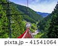 新緑 御岳山 ケーブルカーの写真 41541064