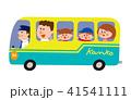 バス旅行 観光バス 家族旅行のイラスト 41541111