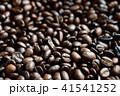 珈琲豆 コーヒー豆 コロンビアの写真 41541252