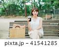 女性 アイスコーヒー ベンチの写真 41541285