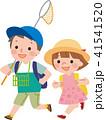 夏休み 子供 兄妹のイラスト 41541520