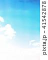 空 背景素材 水彩のイラスト 41542878