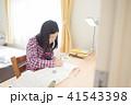 勉強する子ども 41543398