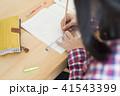 勉強する子ども 41543399