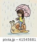 カタツムリ 女の子 雨のイラスト 41545681