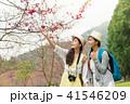 アジア人 アジアン アジア風の写真 41546209