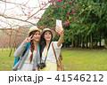 アジア人 アジアン アジア風の写真 41546212