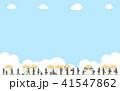 ひまわり 夏 人のイラスト 41547862