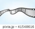 立体 3次元 3Dのイラスト 41548616
