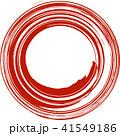 丸 円 筆文字のイラスト 41549186