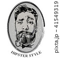portrait of bearded man with tobacco pipe 41549319