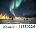 イエローナイフ オーロラ 夜景の写真 41550226