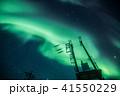 イエローナイフ オーロラ 星空の写真 41550229