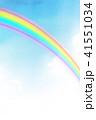 空 虹 背景素材のイラスト 41551034