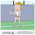 テニス 女子 41552311