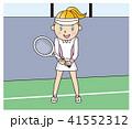テニス 女子 41552312