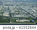 千葉 風景 都会の写真 41552644