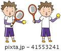 テニス ベクター ラケットのイラスト 41553241